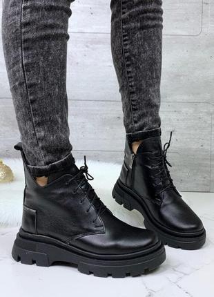 Зимние кожаные ботинки на замке и шнуровке, женские зимние ботинки 36-38,40р