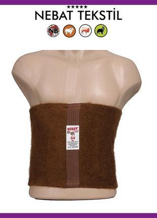 Лечебный пояс из верблюжьей шерсти nebat лечебный пояс/корсет/бандаж turkey