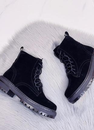 Ботинки деми - байка (эко-замша)