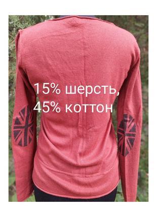 Why not брендовый свитер тёплый красного цвета шерсть коттон хлопок с флагом британии