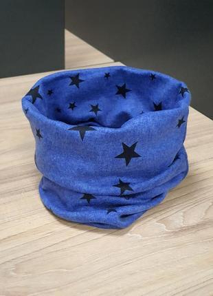 Новый детский шарф-снуд (бафф) синего цвета с принтом звездочки