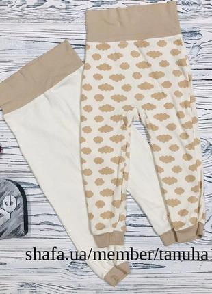 Комплект штанов lupiu pure collection германия