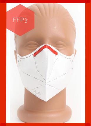 Респиратор ffp3