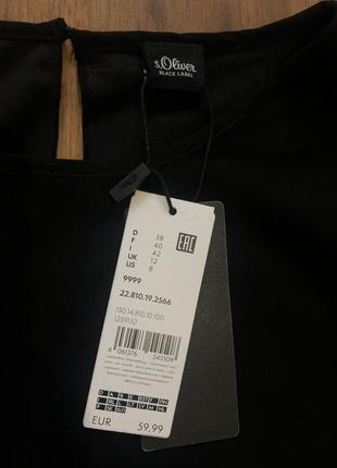 Новая блузка s.oliver