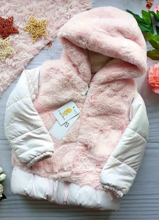 Тепла курточка для дівчинки (24-30міс/92см)
