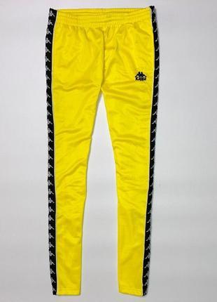 Спортивные штаны от фирмы kappa с лампасами
