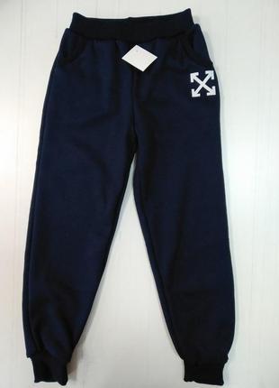 Тёплые подростковые спортивные штаны с начесом2 фото