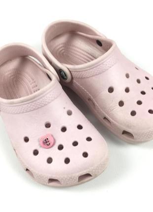 Детские кроксы перламутрово-розового цвета crocs