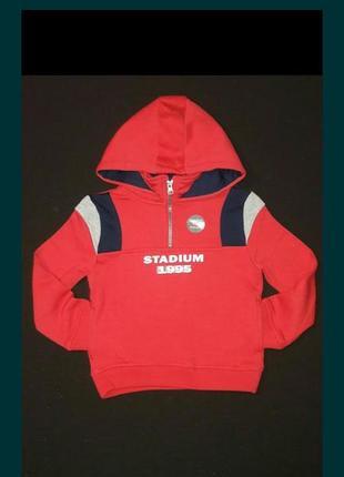 Теплая спортивная кофта худи для мальчика ирландской фирмы primark на 5-6 лет/116 см.