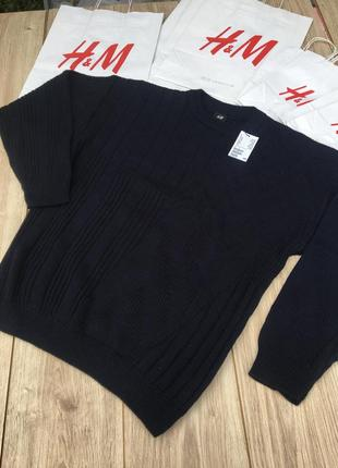 Стильный актуальный свитер h&m zara asos кофта свитшот худи толстовка джемпер реглан