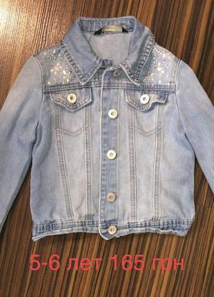 Джинсовый пиджак на девочек