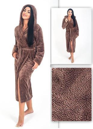 Женский махровый теплый халат , длинный