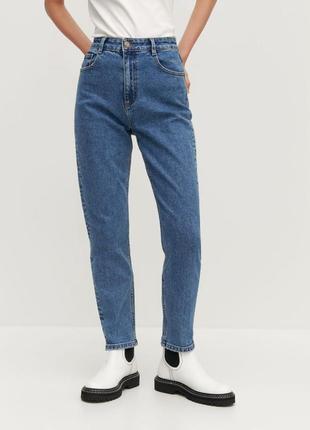 Женские джинсы mom свободнве джинсы штанв брюки синие