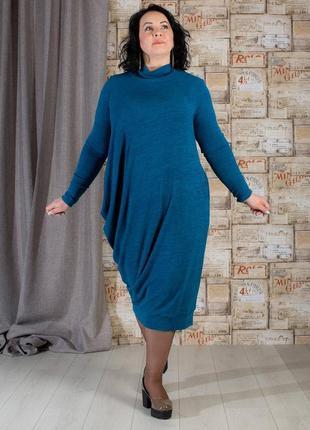 Стильное платье волна