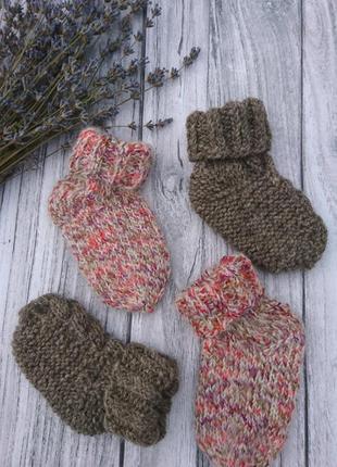 Набор шерстяных носочков - подарок малышам