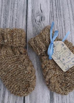 Шерстяные носочки - теплые носки для малышей