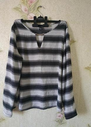 Женская блузка # чёрно-белая блузка # блузка в полоску # atmosphere