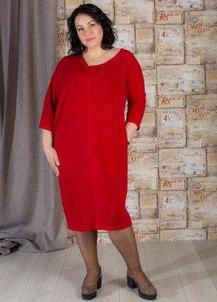 Стильное платье-туника асиммертия