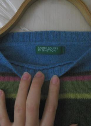 Ретро джемпер-свитерок в полоску
