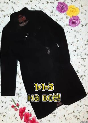 🎁1+1=3 шикарное черное шерстяное + кашемир пальто демисезон, размер 48 - 50, италия