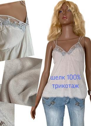 Шелковая майка шелк 100% полированный трикотаж нежнейшее белье