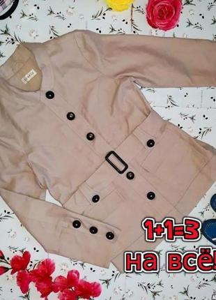 🎁1+1=3 базовое женское бежевое пальто под кашемировое george, размер 44 - 46