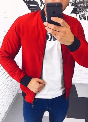 Куртка мужская бомбер.хит сезона 2 цвета все размеры