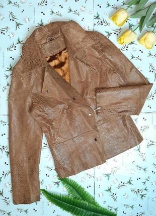 🎁1+1=3 кожаная куртка косуха натуральная кожа oxzone под питона, размер 44 - 46