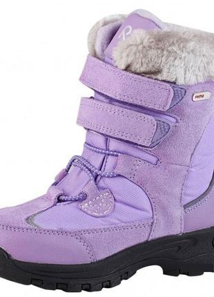 Зимние ботинки для девочки reimatec