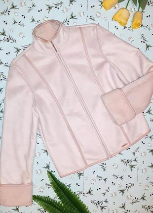 🎁1+1=3 фирменная нежно-розовая нюдовая утепленная дубленка next, размер 48 - 50