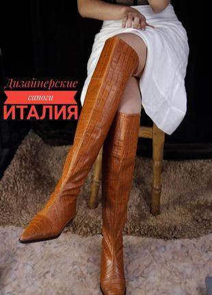 Италия брендовые натуральные кожаные осенние высокие сапоги ботфорты
