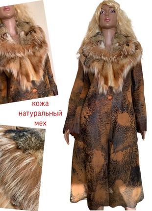 Роскошный утепленный  кожаный плащ пальто демисезонное  с натуральным мехом pucci