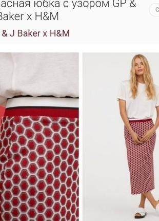 Стильная трикотажная юбка  jp&j baker by h&m новая, размер l.