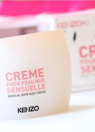 Ночной увлажняющий крем для тела kenzo kenzoki creme pour peau nue sensuelle 200ml