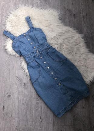 Очень крутой джинсовый сарафан миди на кнопках пуговицах из плотного денима
