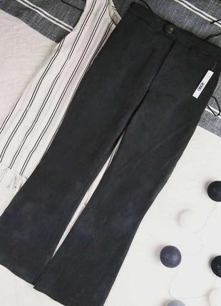 Новые брюки штаны кюлоты asos