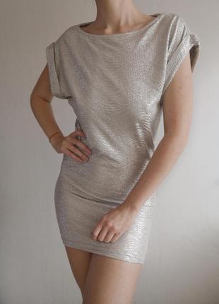 Красивое праздничное платье с открытой спиной