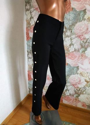 Класні нові штани