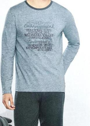 Акция. мужская домашняя кофта royal class, распаровка пижамы