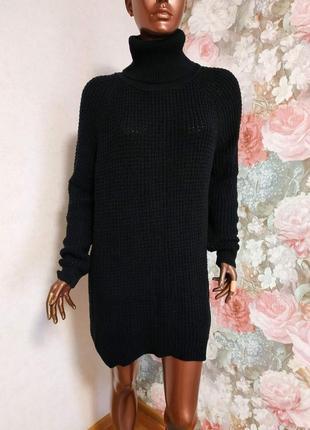 Класне нове плаття