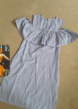 Х/б платье-сарафан  в полосочку.