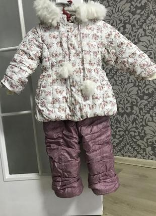 Зимний комплект. куртка и полукомбинезон.