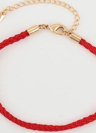 Красная нить/червона нитка(обегір)мед.золото