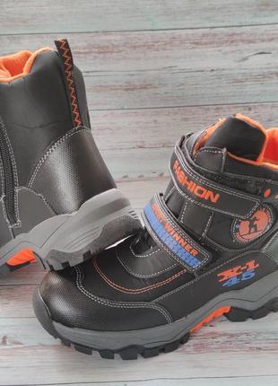 Детские зимние термо ботинки сноубутсы  для мальчика 35р 21.5см н2133-1