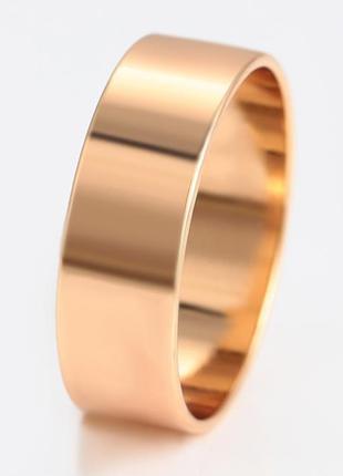 Обручка золота гладь /обручальное кольцо мед.золото