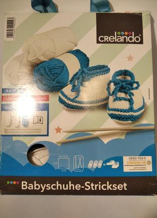 Набор для вязания crelando