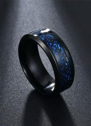 Кольцо с синим светящемся орнаментом.