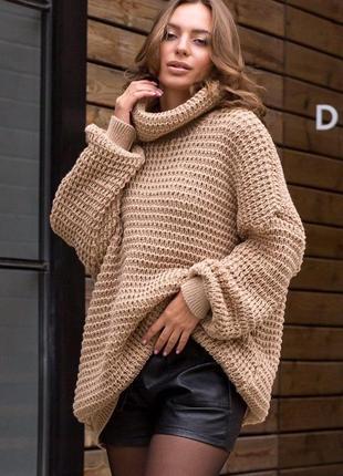 Теплый удлиненный свитер