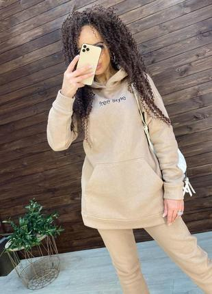 Теплый костюм, комплект oversize (длинный худи, свитер, кофта + штаны)