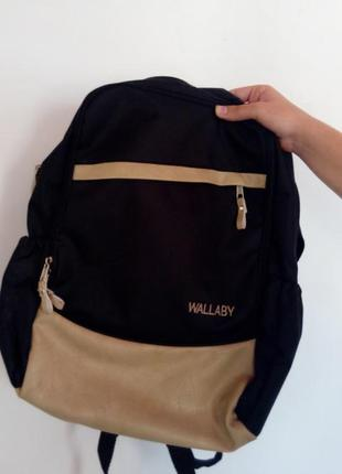 Отличный удобный рюкзак